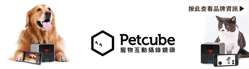 按此查看更多有關 Petcube 的品牌資訊